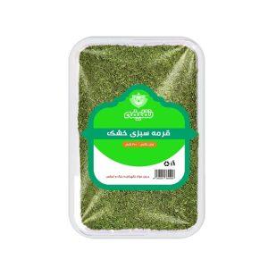 قرمه سبزی خشک نظیفه